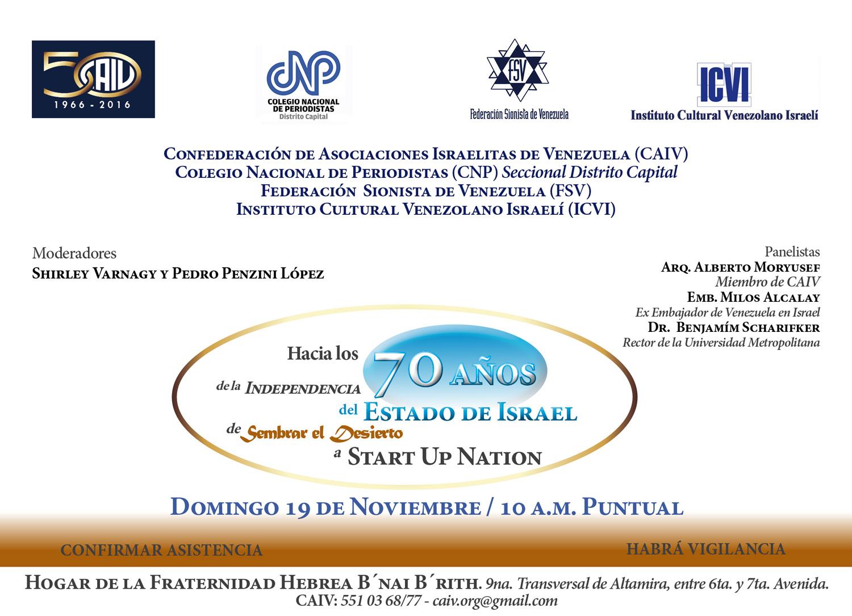 Invitacion70-años-IndepEstadoIsrael-2w